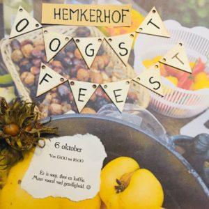 Uitnodiging Oogstfeest Amstelglorie