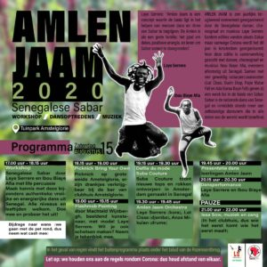 poster dansvoorstelling Amlen Jaam 2020