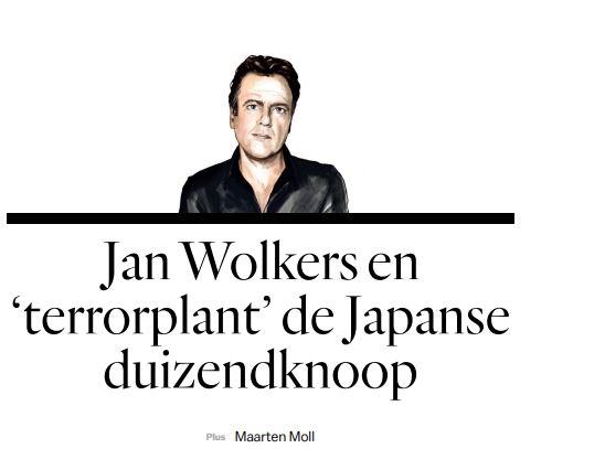 Literaire Moll op Amstelglorie